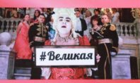 Императрица Екатерина II, ее кыргызский фаворит и голосистый Миша Озеров…