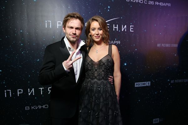 Aleksandr Petrov i Irina Starshenbaum