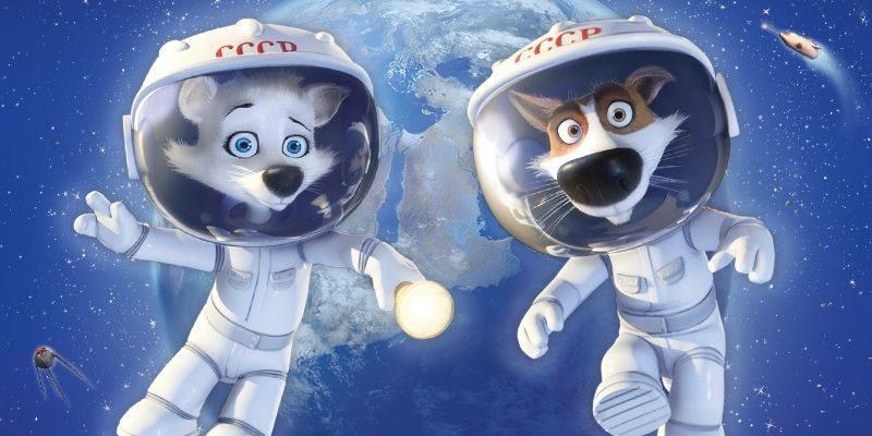Из космоса – в Черное море!
