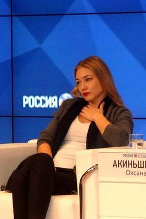 Oksana Akinshina