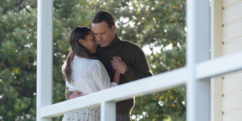 Майкл и Алисия. Молчаливая любовь