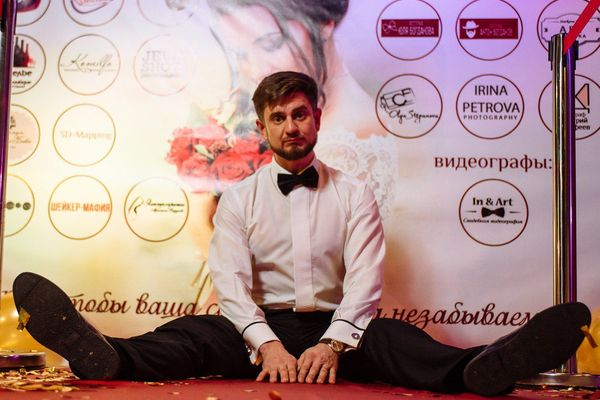 Denis Denisov 9