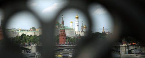 Московские будни