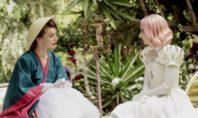 «Райские холмы» – фэнтези, седзе, фантастика и костюмированная драма