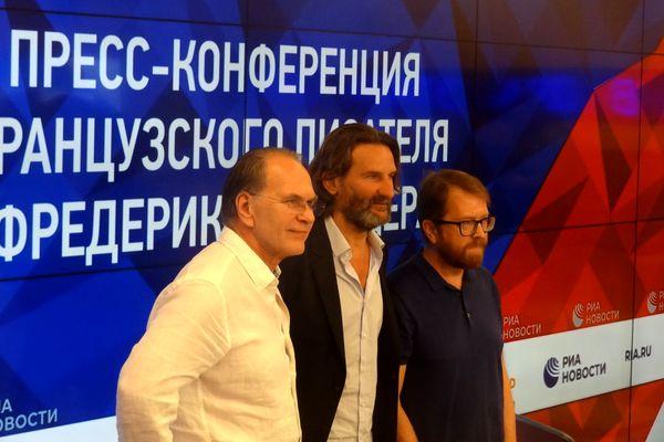 Aleksey Guskov, Frederic Beigbeder i Andrey Gelasimov