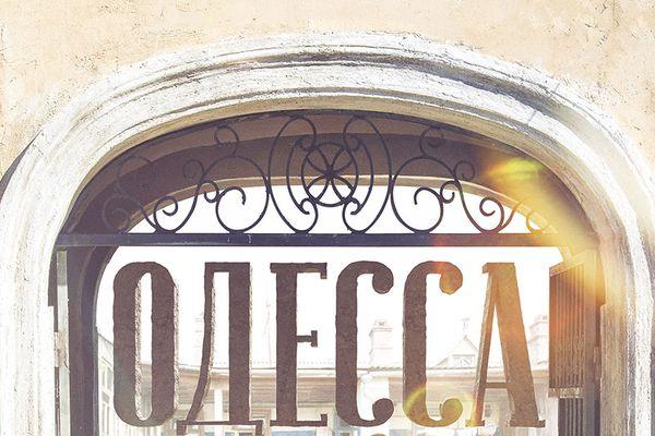 Odessa 6