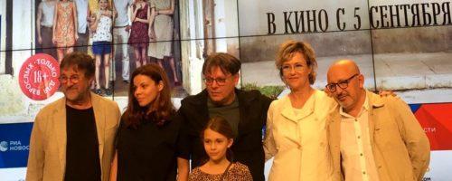 Московские признания об Одессе и «Одессе»