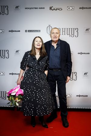 Elena i Andrey Smirnovy