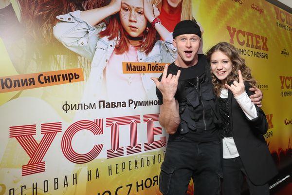 Roman Kurtsyn i Masha Lobanova