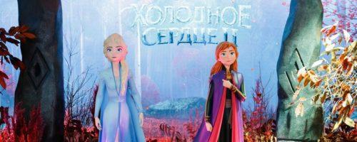 #ХолодноеСердце2 – «искренне и честно о семье и счастье»