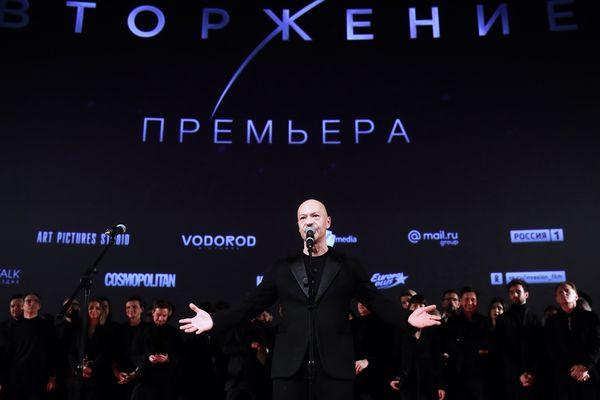 Vtorzhenie_Svetskaya-premiera 2