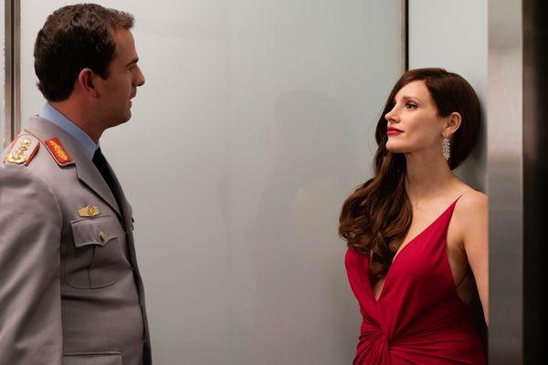 Agent Eva 2