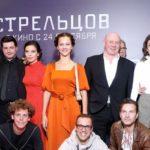 Streltsov_Svetskaya-premiera