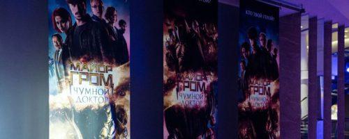 «Майор Гром: Чумной доктор» — «бомбический краш»!