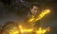 «Шан-Чи и легенда Десяти колец»